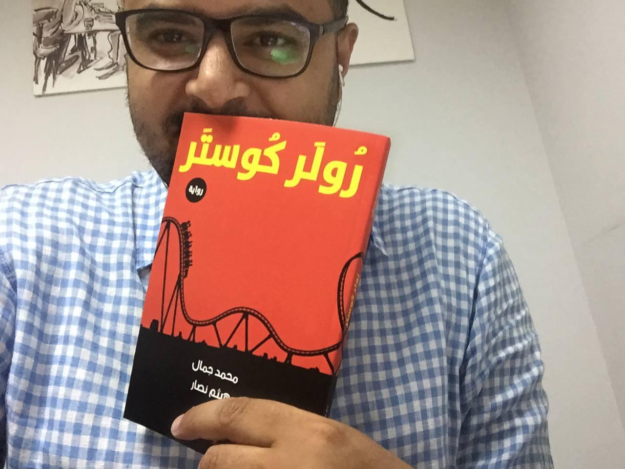 تجربه شاب مصري مع دور النشر في في زمن الانترنت
