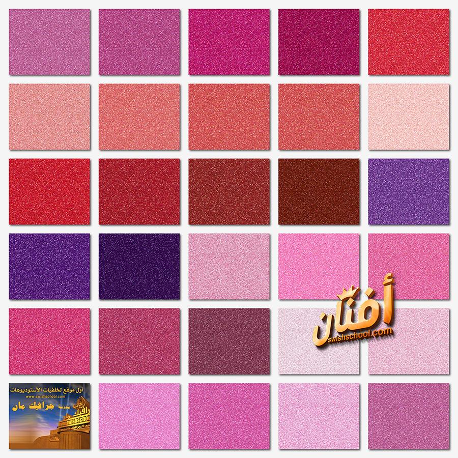 اكبر كولكشن خامات جليتر بالوان متعدده لتصاميم الفوتوشوب عاليه الجوده jpg