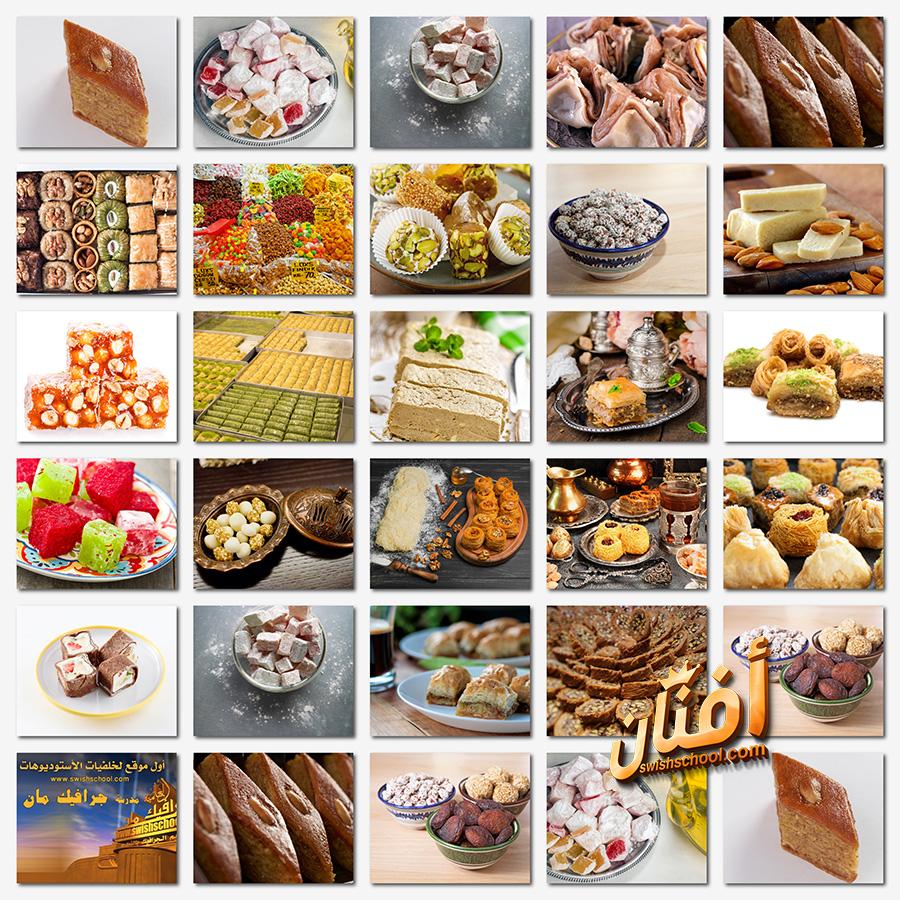 ستوك فوتو حلويات شرقيه بسبوسه وكنافه وبقلاوه عاليه الجوده jpg