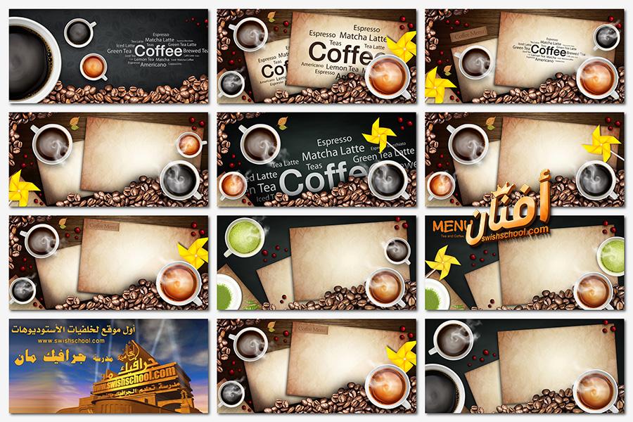 ستوك فوتو قهوه وبن لتصاميم الدعايه والاعلان والكوفي شوب jpg