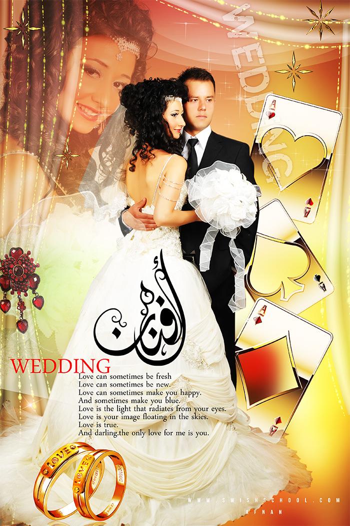 خلفيه استديو سواريه زفاف وخطوبه متعدده الليرات psd ايامي معاك تصميم افنان