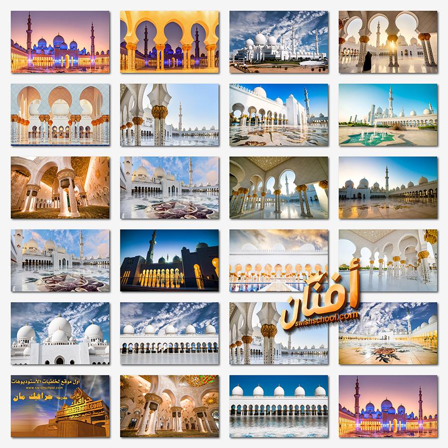 خلفيات مساجد عاليه الجوده للتصاميم الاسلاميه jpg