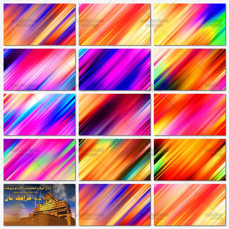 خلفيات فوتوشوب خطوط ملونه عاليه الجوده للدذاين jpg