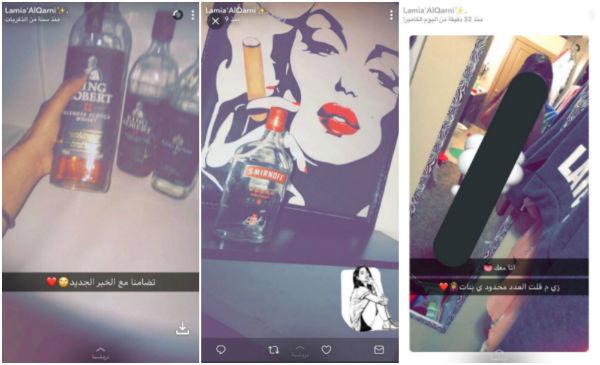 """بالصور القبض على السعودية لمياء القرني صاحبة المقاطع """"الإباحية"""" في جده"""