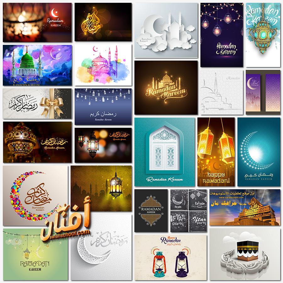 اقوى مجموعه خلفيات فيكتور شهر رمضان تصاميم جرافيك جديده (1 )