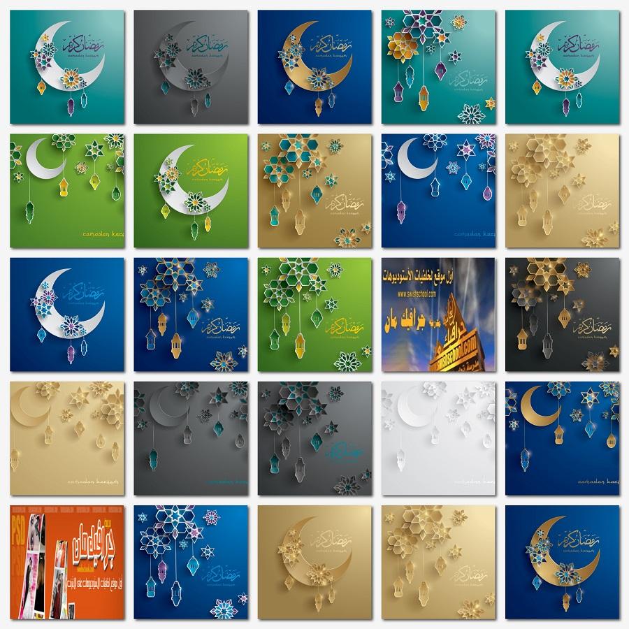 اقوى مجموعه خلفيات فيكتور شهر رمضان تصاميم جرافيك جديده (2 )
