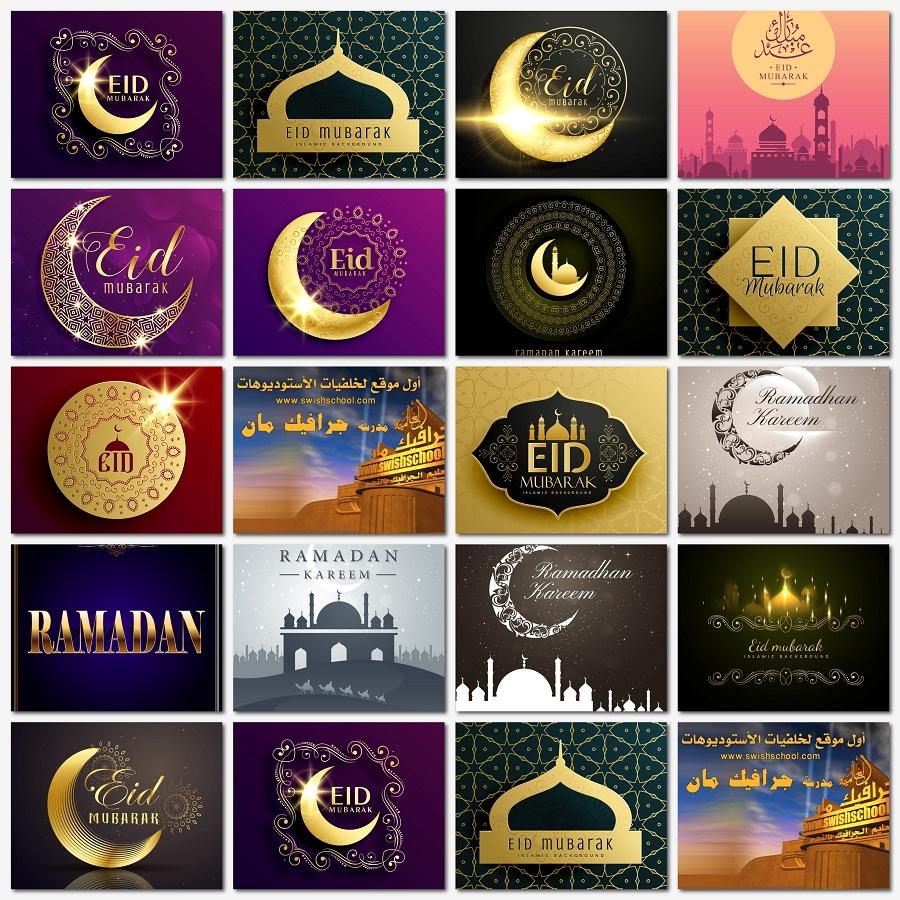 اقوى مجموعه خلفيات فيكتور شهر رمضان تصاميم جرافيك جديده (6 )