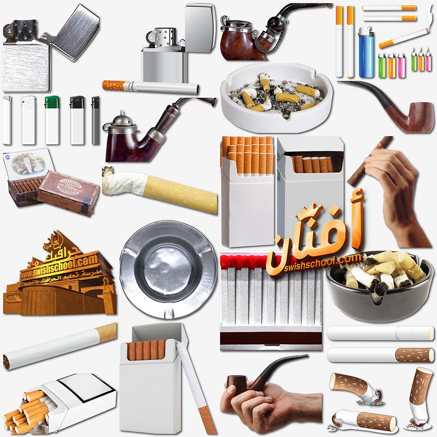 سكرابز سجائر , سجاره لتصاميم التوعيه باضرار التدخين عالي الجوده png