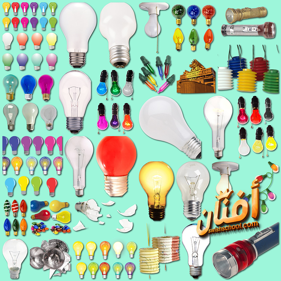 سكرابز لومض , لمبات كهربائيه , كهرباء عاليه الجوده للدعايه والاعلان png