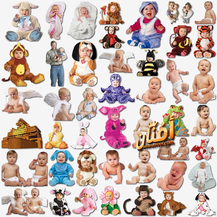 سكرابز اطفال بيبي واطفال بملابس تنكريه عاليه الجوده لتصاميم الفوتوشوب png