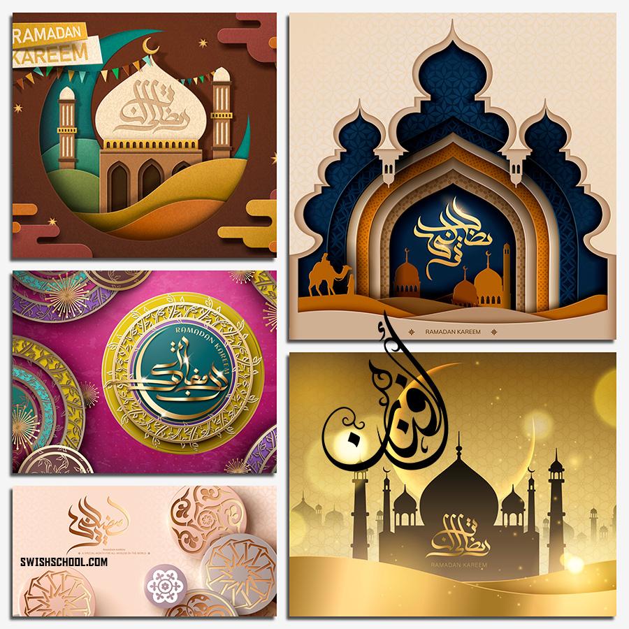 اقوى مجموعه خلفيات فيكتور شهر رمضان تصاميم جرافيك جديده (11 )