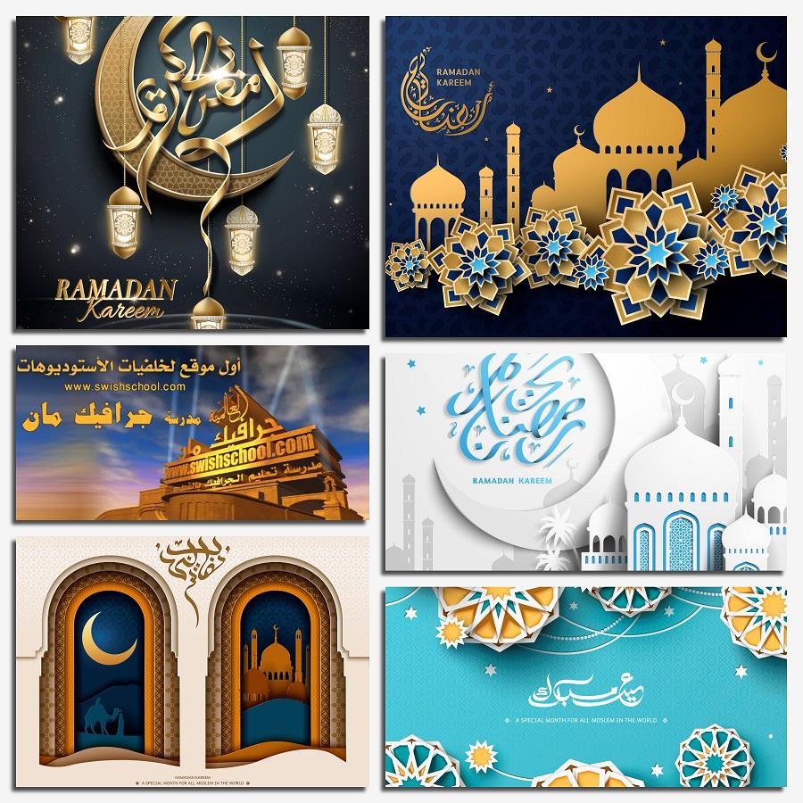 اقوى مجموعه خلفيات فيكتور شهر رمضان تصاميم جرافيك جديده (16 )
