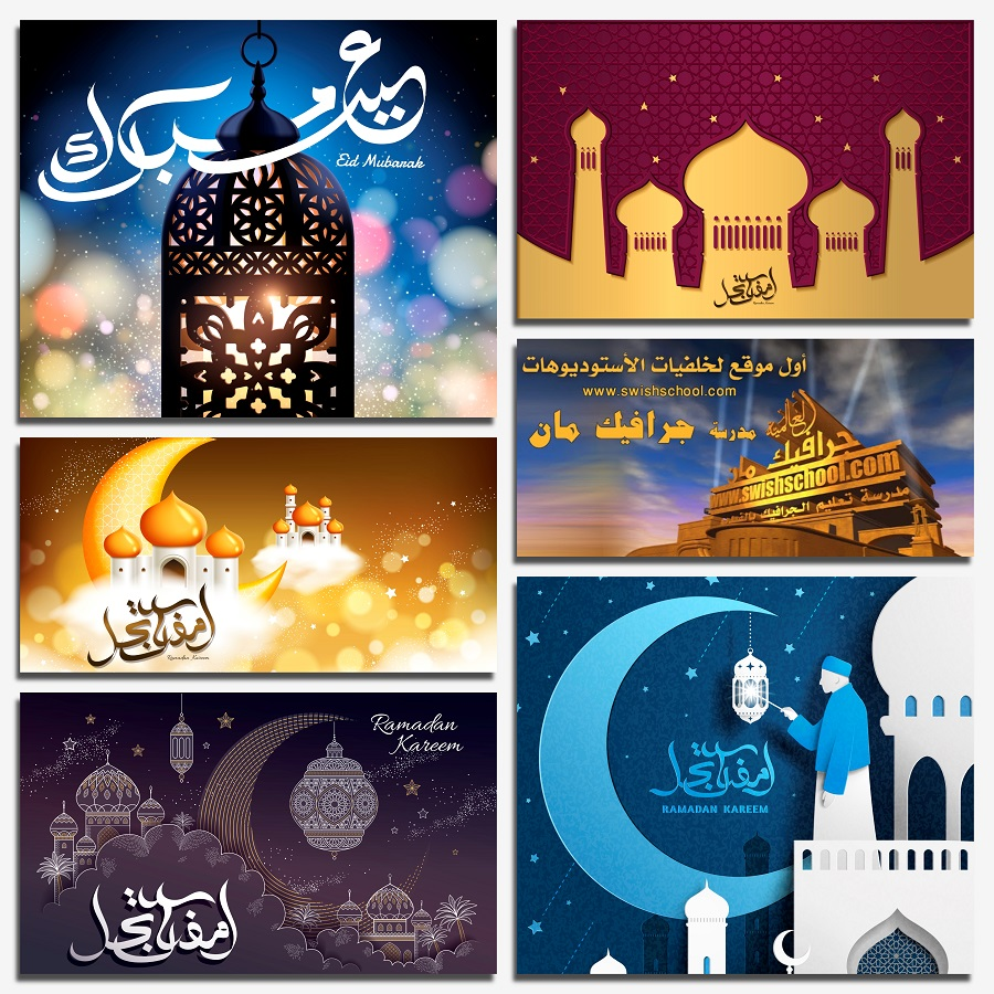 اقوى مجموعه خلفيات فيكتور شهر رمضان تصاميم جرافيك جديده (18 )