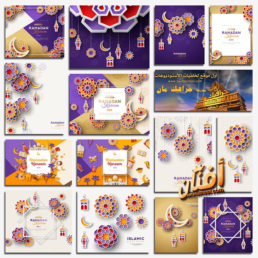 خلفيات فيكتور زينه رمضان فخمه لبرنامج اليستريتور eps
