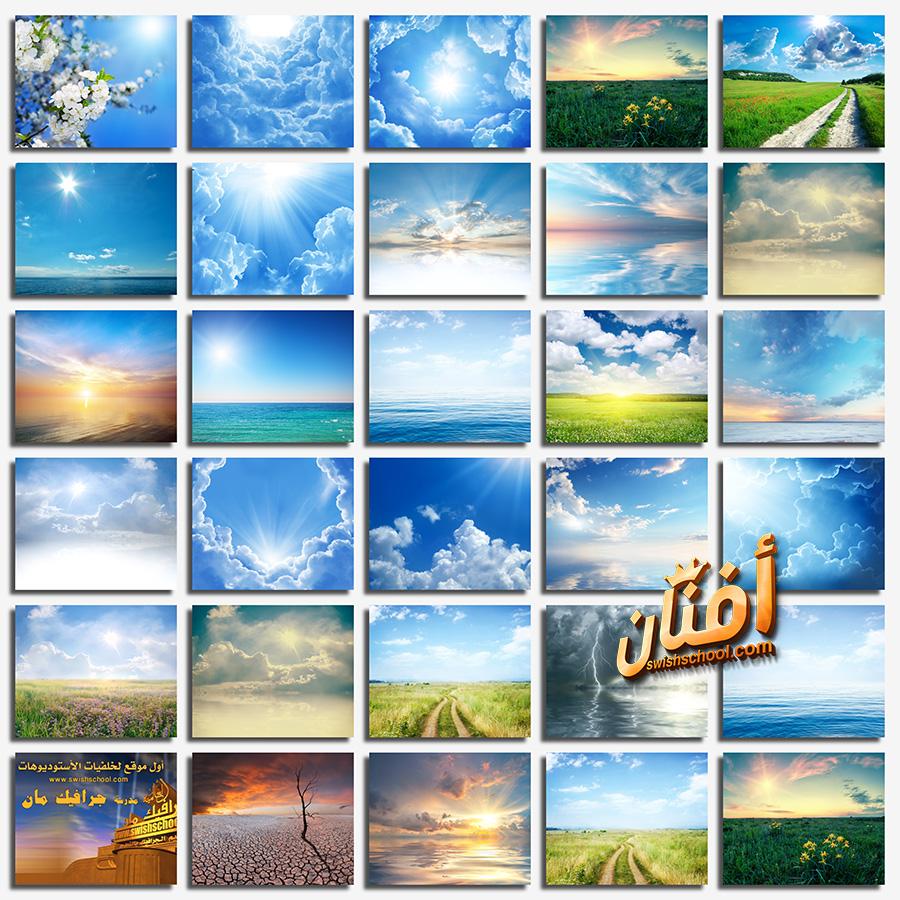 خلفيات السماء الزرقاء الصافيه عاليه الدقه لتصاميم الفوتوشوب jpg