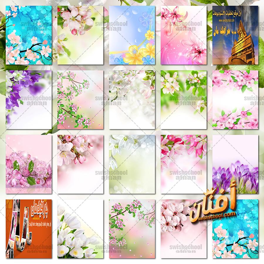 تحميل خلفيات فوتوشوب زهور الربيع بدقه عاليه للدذاين jpg