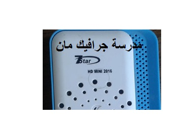 فلاشة 7star hd mini 2016
