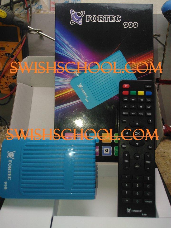 فلاشة FORTEC 999 HD mini