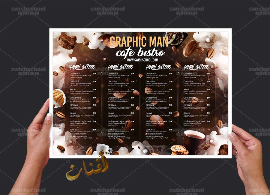 تصميم منيو , قائمه كافيه , قهوه متعدد الليرات للدعايه والاعلان psd