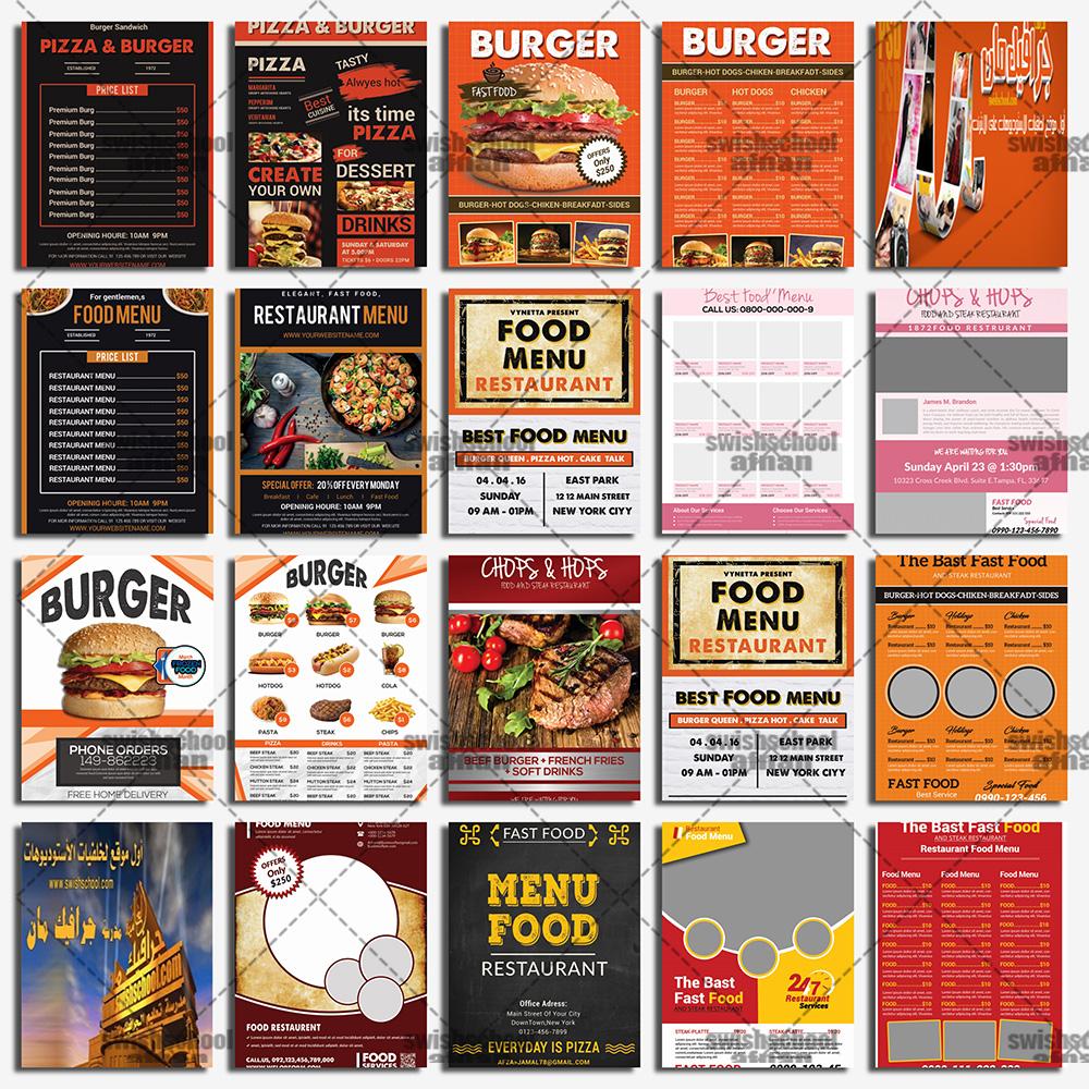 كولكشن منيو , قائمه اطعمه وجبات سريعه للمحلات والكافيهات مفتوحه المصدر psd