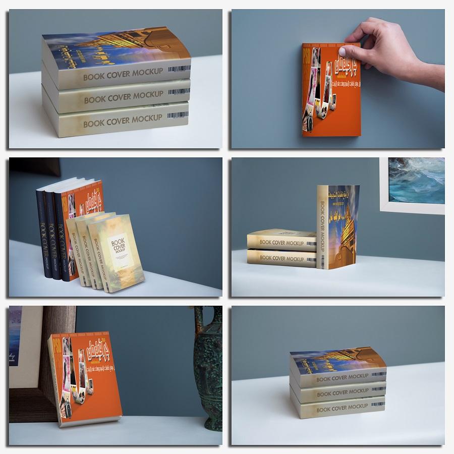 موك اب عرض التصاميم على غلاف كتاب , كتب psd mockup