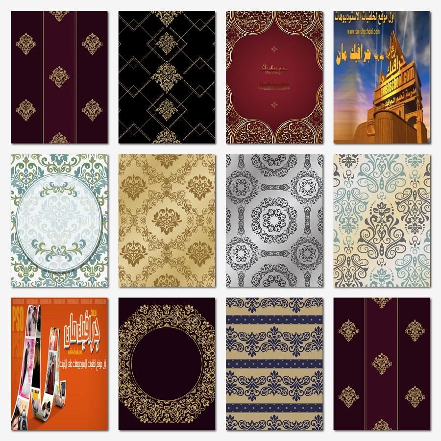 خلفيات فيكتور زخارف جميله , فخمه عاليه الجوده للتصميم eps