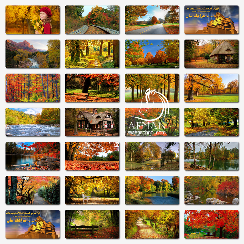 خلفيات مناظر الطبيعه في الخريف الذهبي عاليه الجوده لتصاميم الفوتوشوب jpg