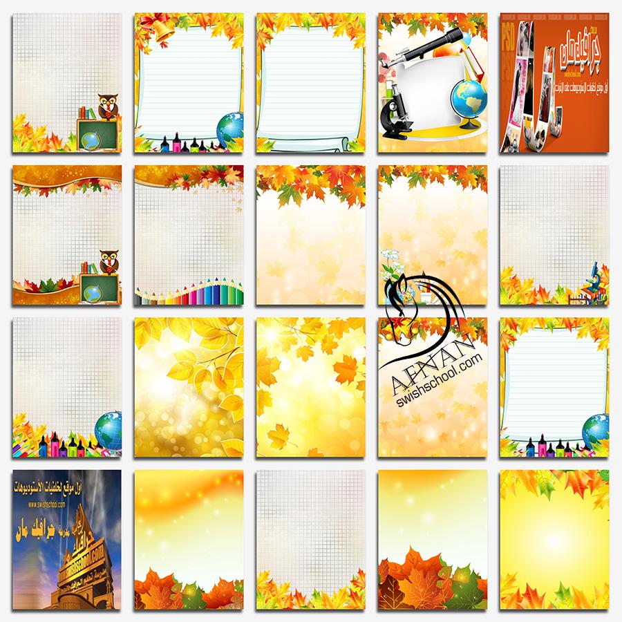 خلفيات خلفيات فوتوشوب ساده مع اوراق الخريف الذهبي لتصاميم