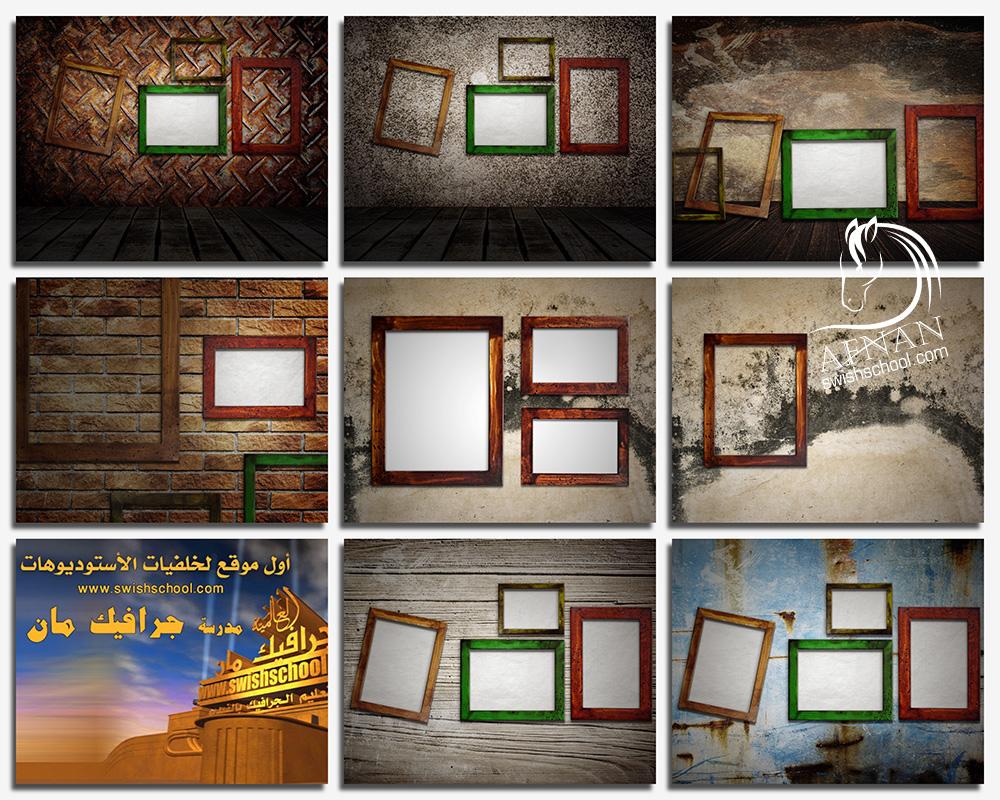 خلفيات فريمات على الجدران لتصاميم الاستديوهات والفوتوشوب عالي الجوده jpg
