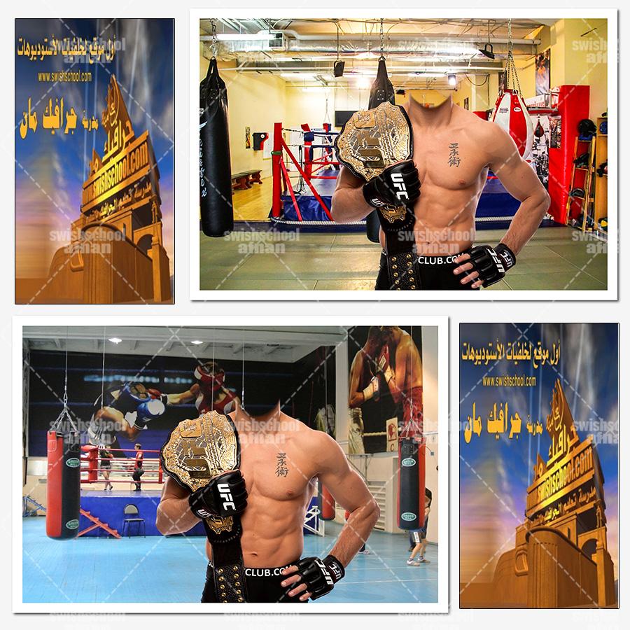 قالب استديو شبابي psd تركيب وخدع بطل رياضه Kickboxer