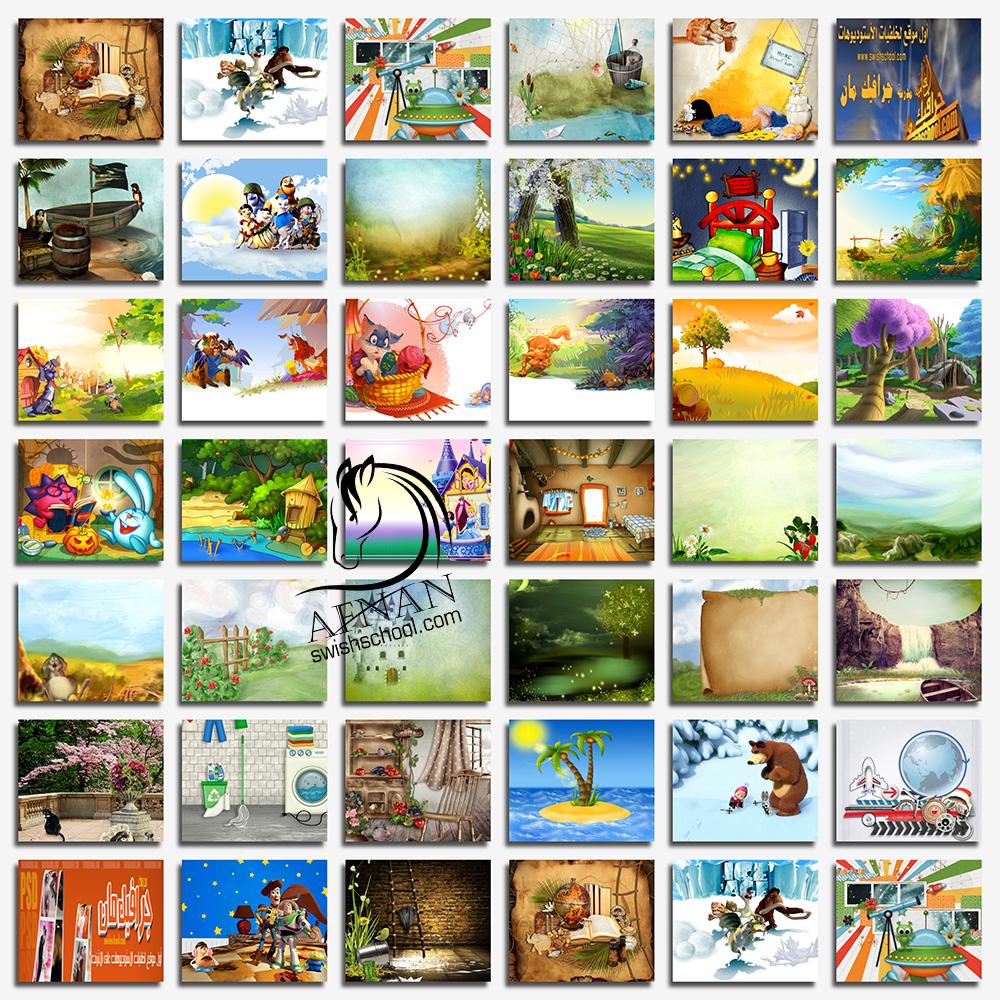 اجمل خلفيات رسومات وطبيعه عاليه الجوده لتصاميم الاطفال في الاستديوهات والفوتوشوب jpg