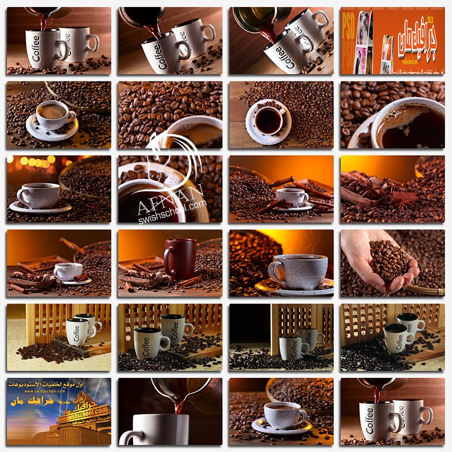 ستوك فوتو فنجان , فناجين قهوه عاليه الجوده للدعايه والاعلان jpg