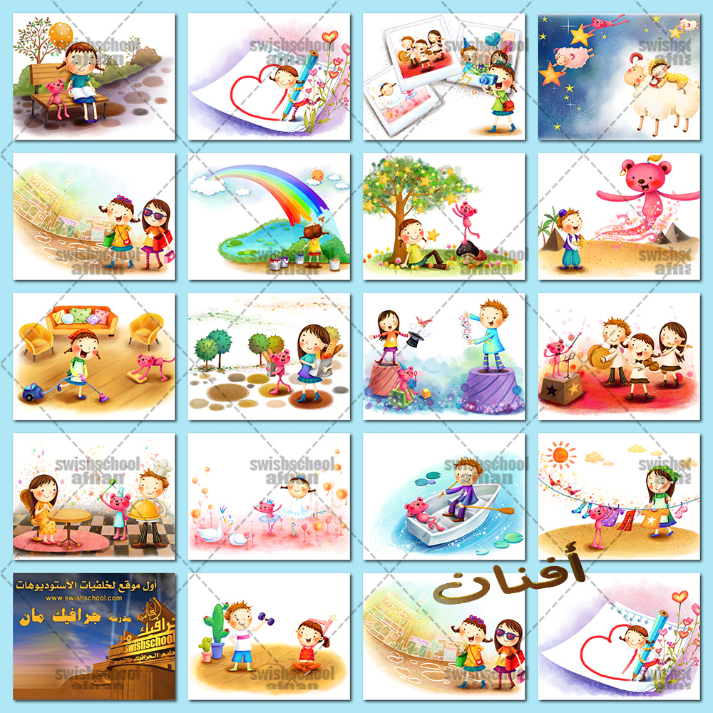 خلفيات فوتوشوب رسومات كارتون لتصاميم الاطفال الصغار في الاستديوهات psd