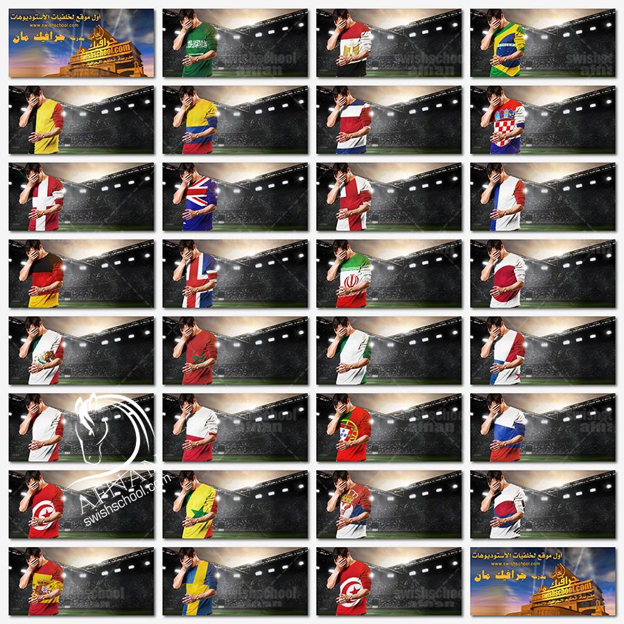 ستوك فوتو , صور لاعب حزين مع اعلام الدول عالي الجوده لتصاميم الفوتوشوب jpg