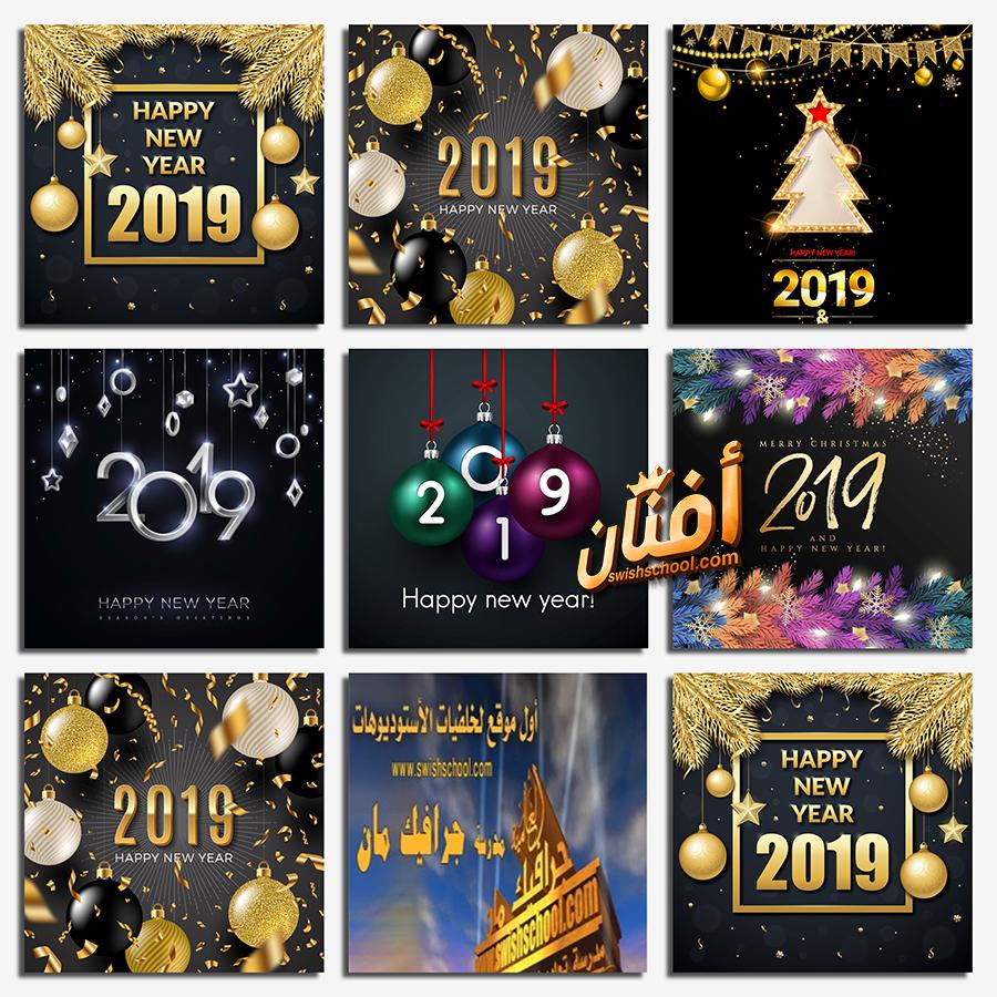 خلفيات فيكتور كريسماس عام 2019 عالي الجوده - 1