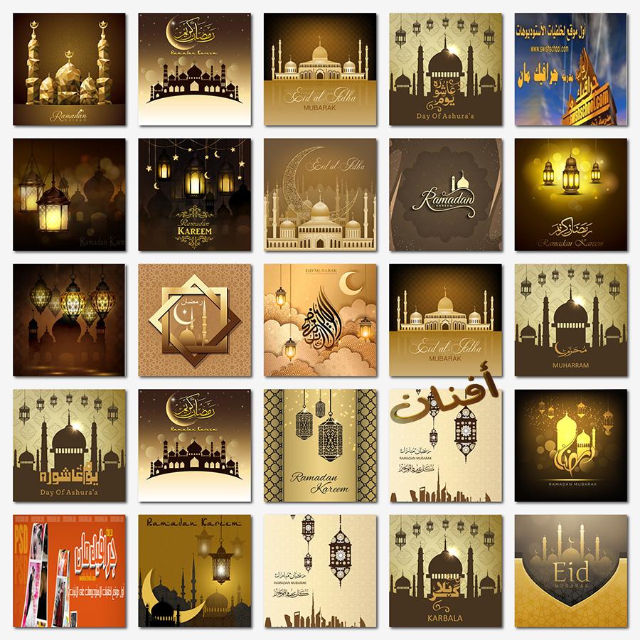 اقوى مجموعه خلفيات فيكتور شهر رمضان تصاميم جرافيك جديده (60 )