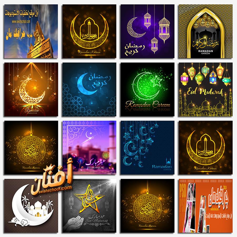اقوى مجموعه خلفيات فيكتور شهر رمضان تصاميم جرافيك جديده (61 )