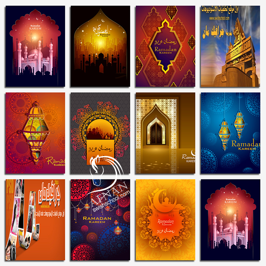 اقوى مجموعه خلفيات فيكتور شهر رمضان تصاميم جرافيك جديده (67 )