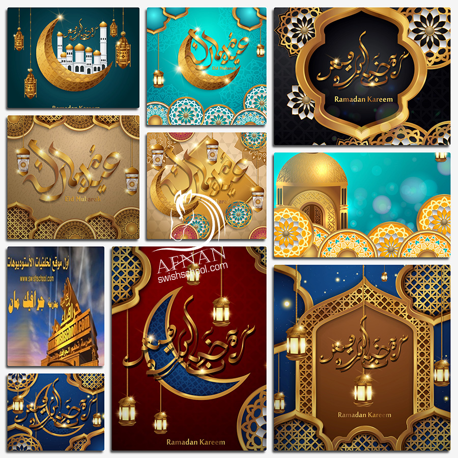 اقوى مجموعه خلفيات فيكتور شهر رمضان تصاميم جرافيك جديده (70 )