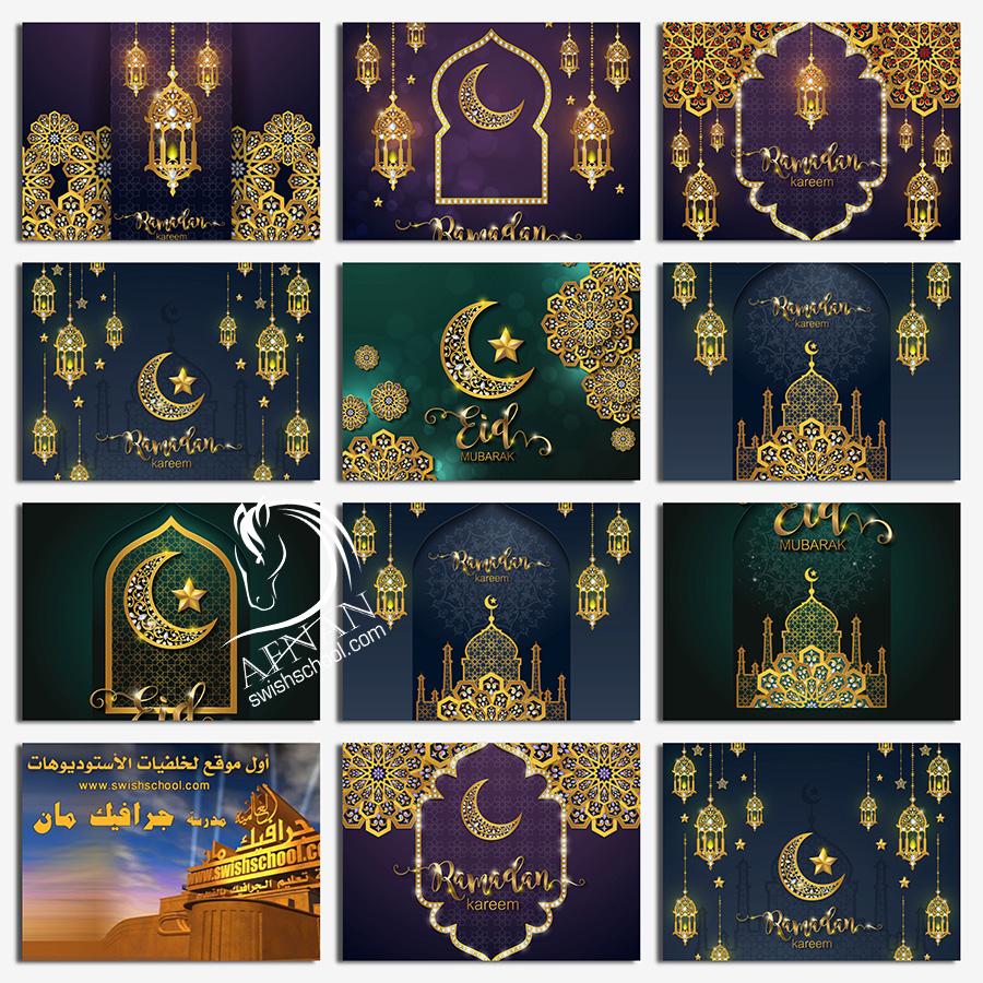 اقوى مجموعه خلفيات فيكتور شهر رمضان تصاميم جرافيك جديده (71 )