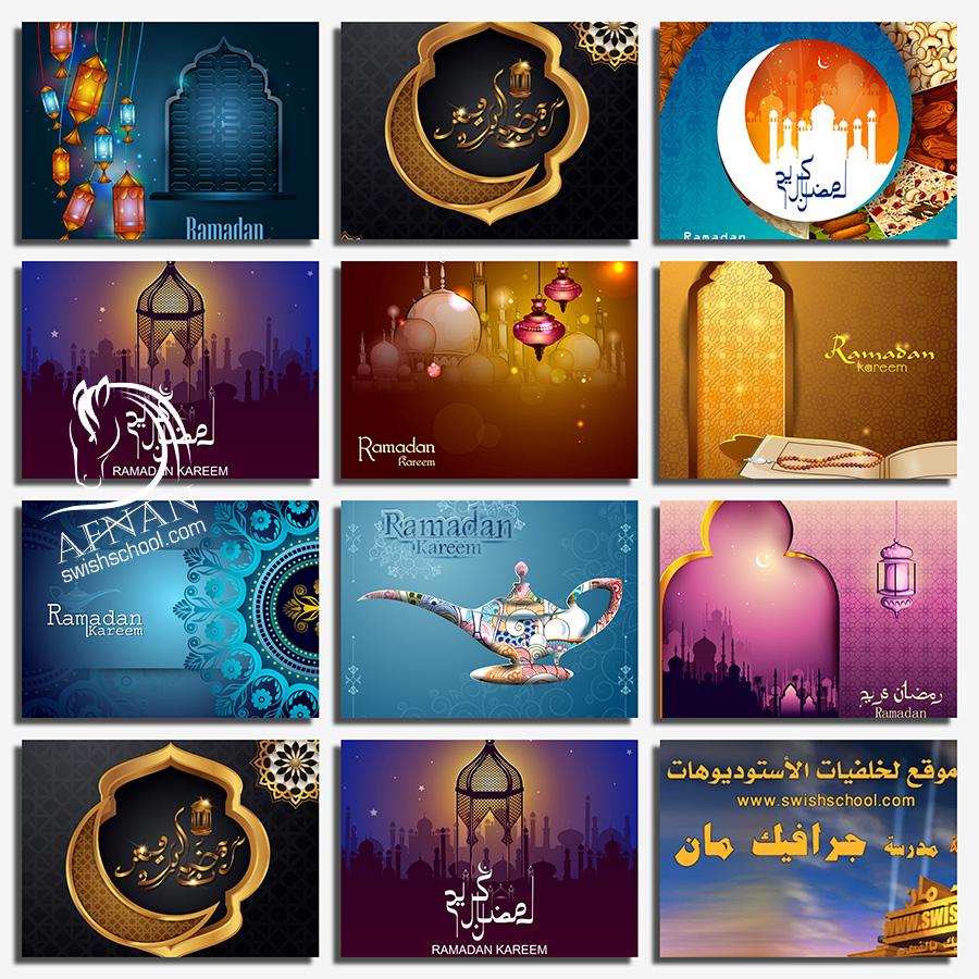 اقوى مجموعه خلفيات فيكتور شهر رمضان تصاميم جرافيك جديده (72 )