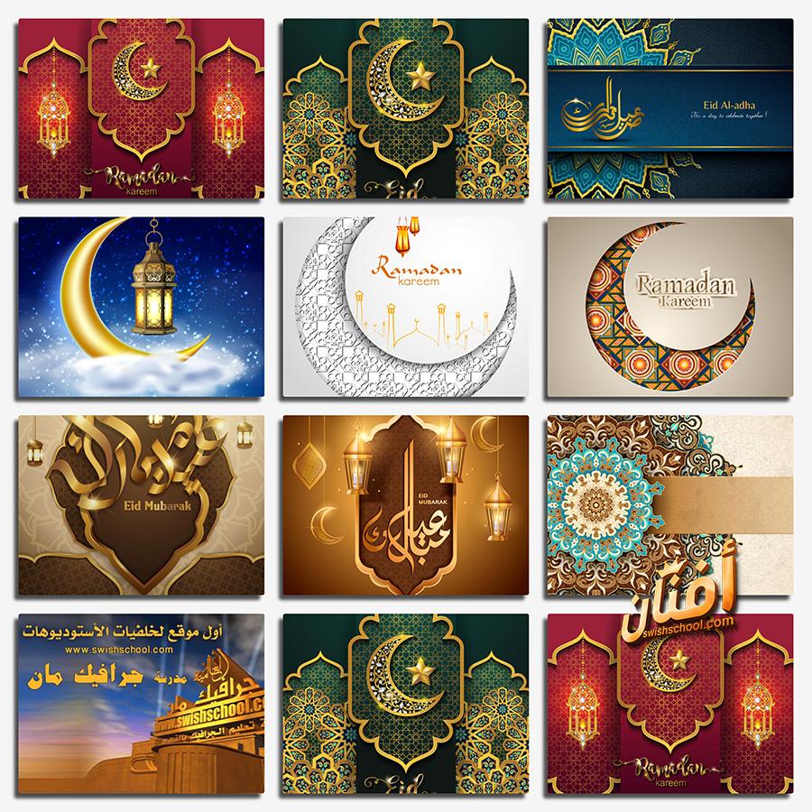 اقوى مجموعه خلفيات فيكتور شهر رمضان تصاميم جرافيك جديده (74 )