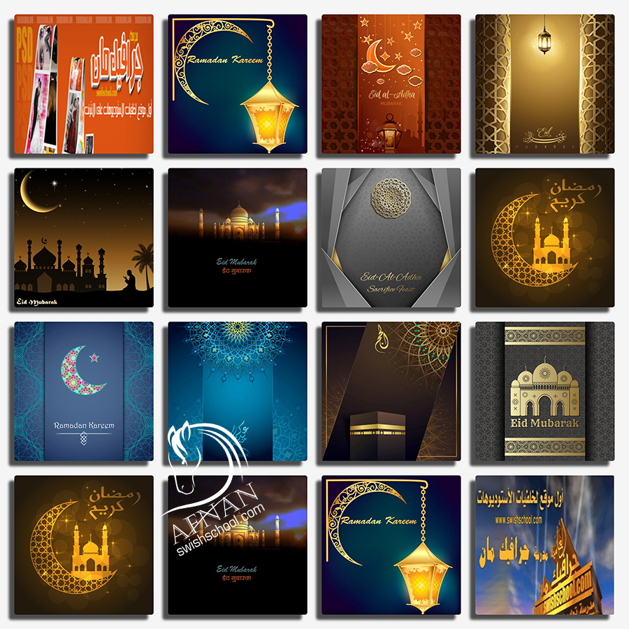 اقوى مجموعه خلفيات فيكتور شهر رمضان تصاميم جرافيك جديده (75 )