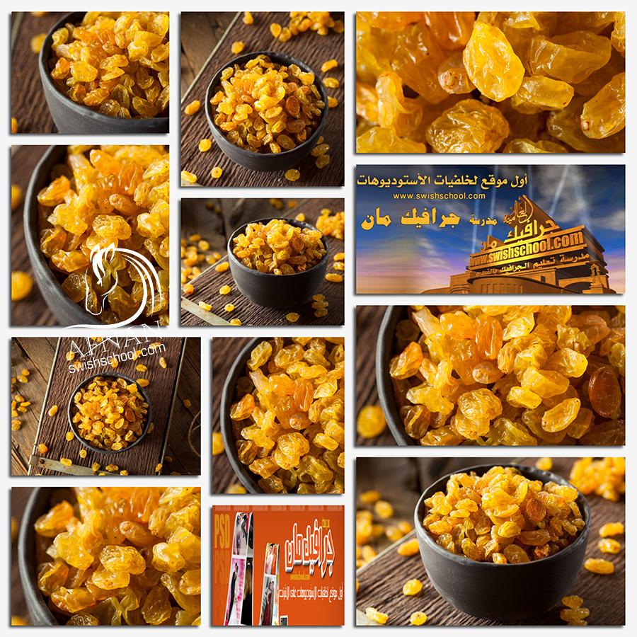ستوك فوتو زبيب مجفف , ياميش رمضان عالي الجوده لتصاميم الدعايه والاعلان jpg