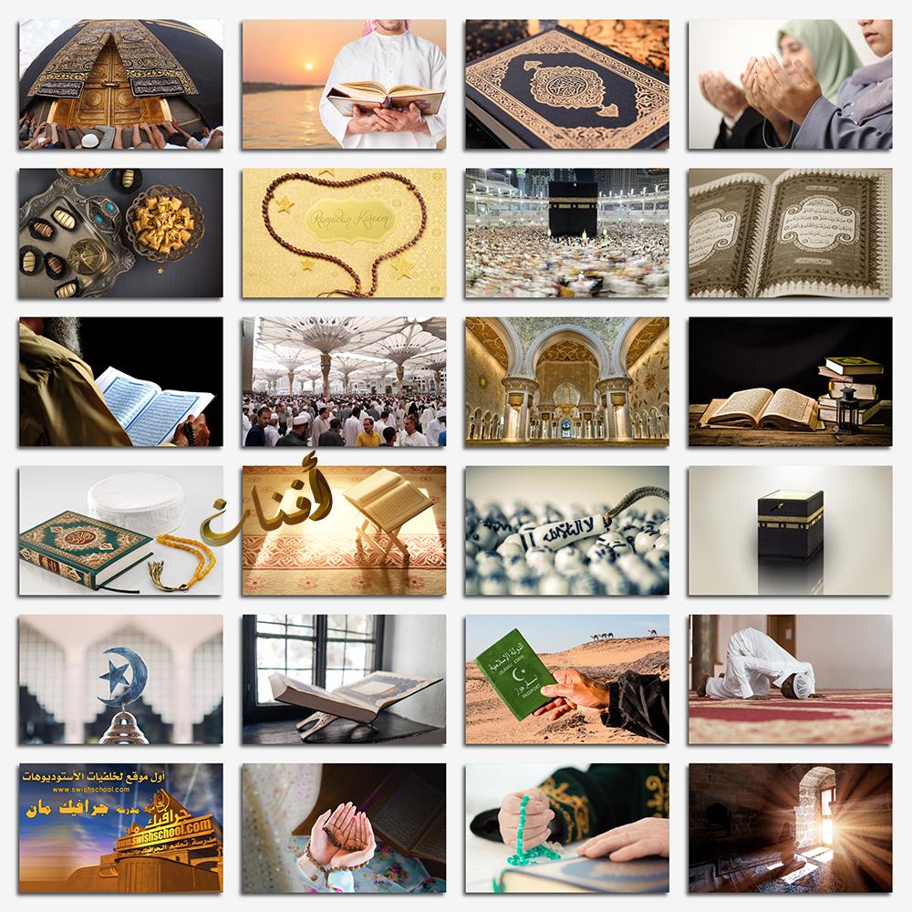 خلفيات رمضان كريم عاليه الجوده للتصاميم الاسلاميه الجديده jpg - الجزء الثالث