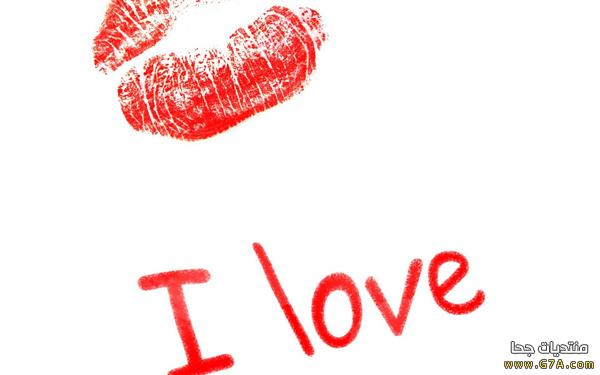 صور حب 12 صور حب ، صور حب رومانسيه ، اقوى صور عشق و غرام Love images