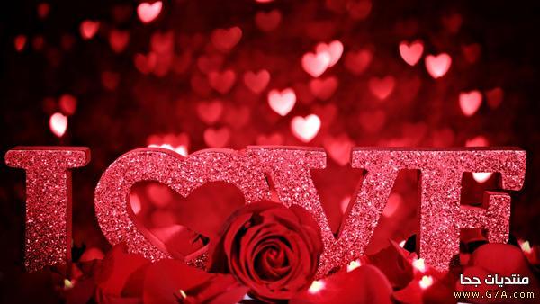 صور حب 4 صور حب ، صور حب رومانسيه ، اقوى صور عشق و غرام Love images