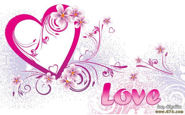 صور رومانسيه 16 صور حب ، صور حب رومانسيه ، اقوى صور عشق و غرام Love images