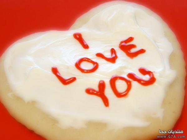 صور رومانسيه 18 صور حب ، صور حب رومانسيه ، اقوى صور عشق و غرام Love images