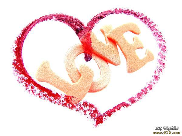 صور رومانسيه 3 صور حب ، صور حب رومانسيه ، اقوى صور عشق و غرام Love images